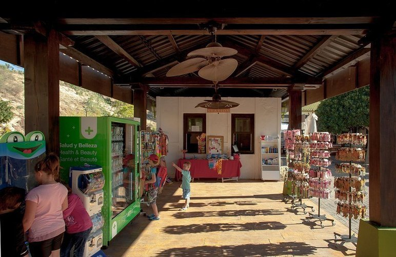 Tienda magic natura animal, waterpark resort benidorm